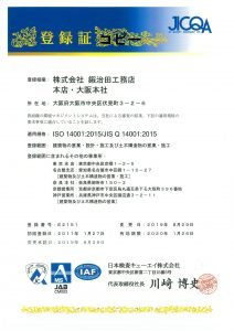 iso14001_01