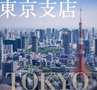 東京本社 TOKYO